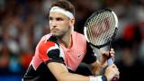 Без поставени тенисисти в потока на Григор Димитров до мача с Роджър Федерер