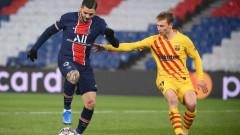 ПСЖ - Барселона 1:1, Меси изпусна дузпа