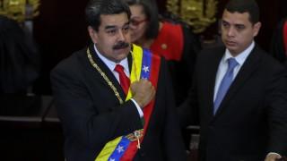 Обмислят амнистия за Мадуро
