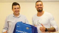 Официално: Левски подписа със словашкия гигант