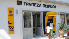 Лоши кредити оставиха Piraeus Bank на минус €1,24 милиарда