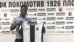 Локо (Пловдив) подписа с френски защитник