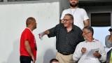 Стратега: Дано се оправят Левски и да си играем дербитата