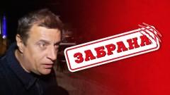 От ЦСКА 1948: Забраняваме на Стойне Манолов да посещава мачове на ЦСКА