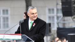 Орбан постави условията, при които ФИДЕС остава в ЕНП