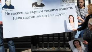 12 г. затвор за убиеца от Нови Хан