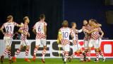 Хърватия разби Гърция с 4:1