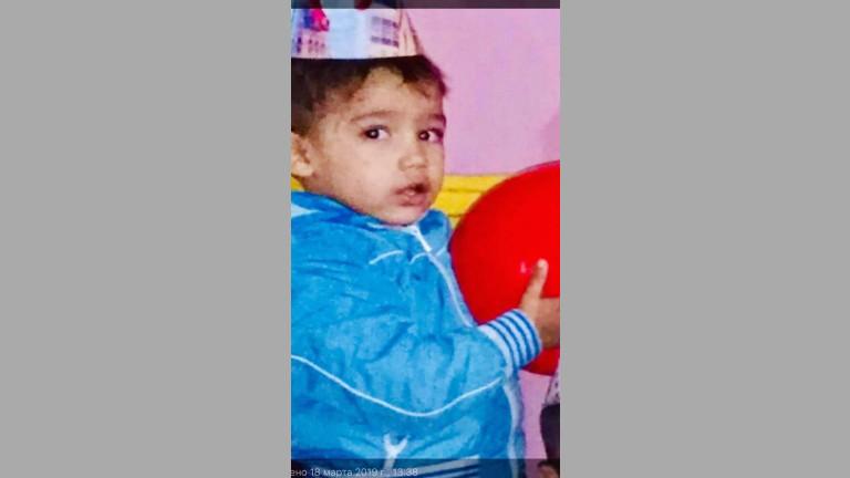 Полицията в Бургас издирва 2-годишния Юлиян Иванов Митков /Онур/. За
