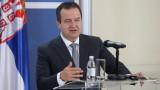 """Ивица Дачич обвини България в """"тежки фашистки престъпления"""""""