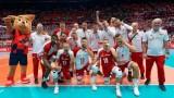 Полша разгроми Холандия на Евроволей 2019