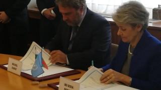 Ирина Бокова и Боил Банов подписаха договор за Регионалния център на ЮНЕСКО
