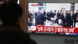 КНДР и Южна Корея се съгласиха да проведат военни преговори