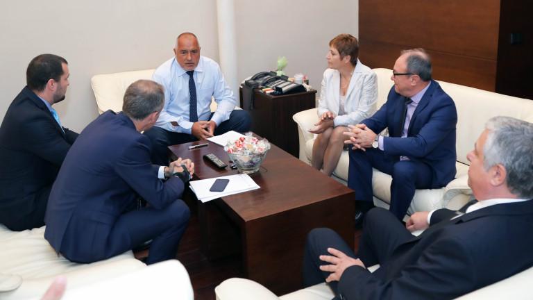 Премиерът Бойко Борисов призова ръководството на НИМХ и БАН да