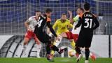 Ултрасите на Милан подкрепиха с транспарант ЦСКА