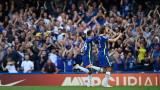 Челси победи Кристъл Палас с 3:0 във Висшата лига