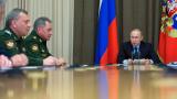 Путин отмени събитие, за да се срещне с военния министър