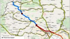 Отвориха офертите за модернизация на 31,5 км от ГКПП Калотина до Сливница