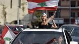 Ливан е потъващ кораб, предупреждава председателят на парламента