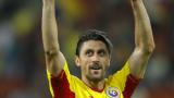 Моци и Кешеру играха при нов успех за Румъния