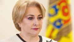 Управляващата партия в Румъния готова с номинацията си за президент