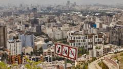 Как санкциите на Тръмп осакатиха икономиката на Иран