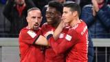 Талант на Байерн се контузи след първия си гол за клуба
