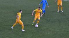 Арда победи шампиона на Грузия Динамо (Тбилиси)