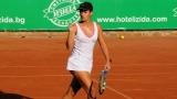 Юлия Стаматова продължава участието си на турнира в Тунис