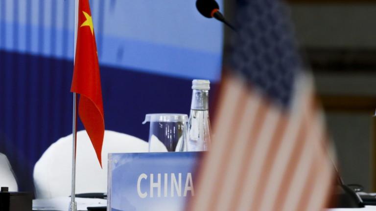 САЩ и Китай са близо до споразумение за отмяна на мита