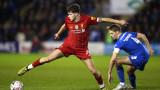 Ливърпул ще разчита на юношите си за преиграването срещу Шрюсбъри