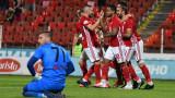 ЦСКА и Локомотив (Пд) не се победиха в София