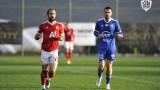 Офертата към ЦСКА за Тиаго идва от Саудитска Арабия