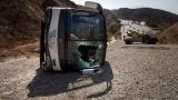 Тежък инцидент с аржентински футболисти (ВИДЕО)