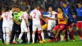 """Парите са над всичко - заподозряха """"черно тото"""" на Албания-Сърбия"""