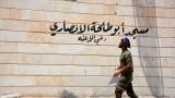Американски военни влязоха в Ракка
