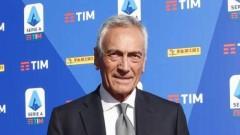 """Шефът на Серия """"А"""": Футболният сезон в Италия може да продължи чак до октомври"""