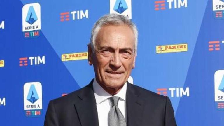 Президентът на Италианската футболна федерация Габриеле Гравина каза какви са