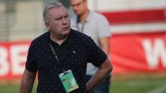 Николай Киров: Допуснахме елементарен гол и пропуснахме много положения