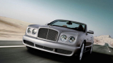 В Пловдив ще правят климатици за Bentley