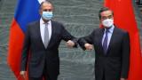 Лавров настоя: Брюксел унищожи отношенията на ЕС с Русия
