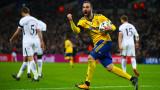 Ювентус обърна Тотнъм и се класира за 1/4-финал в Шампионската лига