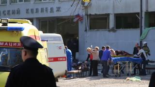Публикуваха видео с моменти от нападението в техникума в Крим