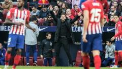 Диего Симеоне: Трудно е да говорим за фаворит при два силни отбора