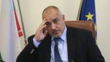 "Прекрасно местообитание за птички вижда Борисов на ""Алепу"""