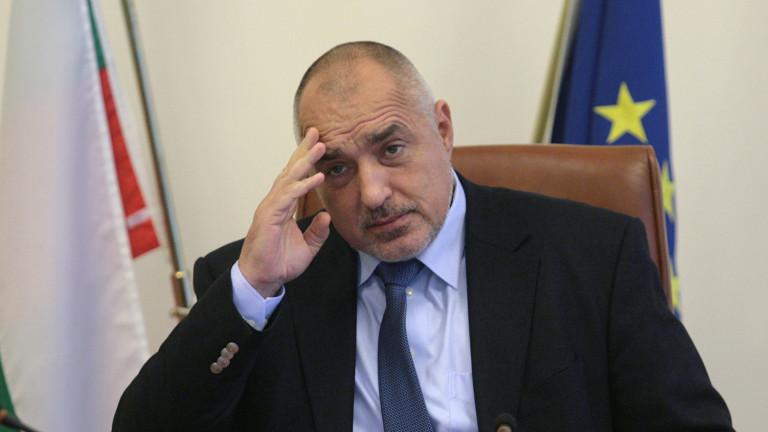 САЩ оценяват и подкрепят инициативите на Борисов в Западните Балкани