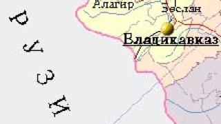 12 са жертвите на експлозията в Северна Осетия