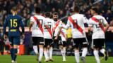 Ривър Плейт спечели Копа Либертадорес след 3:1 над Бока Хуниорс