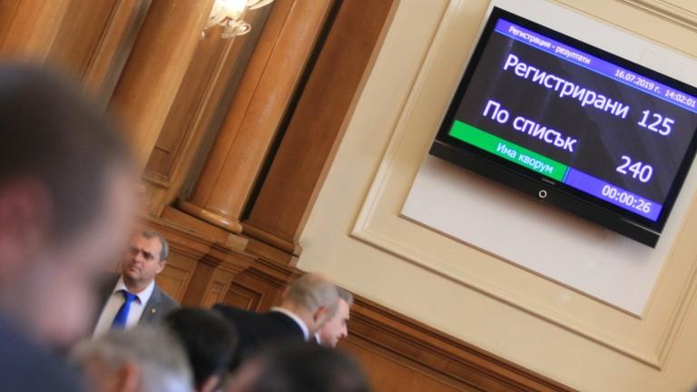 Депутатите се заеха с отмяната на машинното гласуване. За разлика