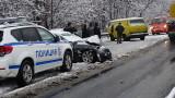 Верижна катастрофа затрудни движението в района на полигона край Благоевград