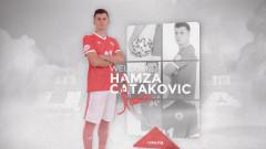 Хамза Чатакович е новото подкрепление към офанзивния вал на ЦСКА